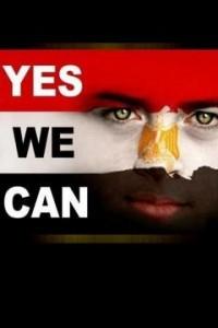 إلى كل المصريين، نعم نستطيع.