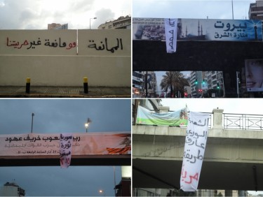 Beirut Walls: To the Syrian revolution with love, used under CC.