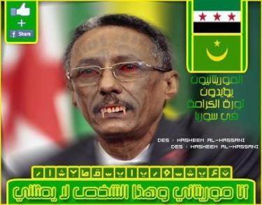 صورة الوزير على شكل سفاح نشرها @moctarmm على تويتر