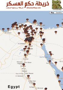 صورة من خريطة حكم العسكر، التي توثق المناصب المدنية التي يعمل فيها عسكريون سابقون بعد تقاعدهم.