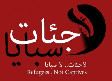 "Cover Page of ""Refugees ... Not Captives"" Facebook Page"