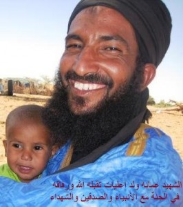 صورة لأحد الضحايا نشرها علال هالي صديقه على فيسبوك
