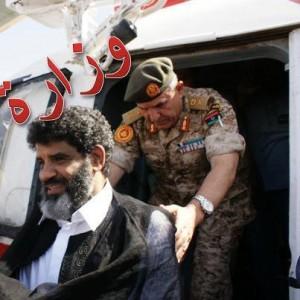 صورة وصول عبد الله السنوسي الى ليبيا نشرتها @GihanTadreft