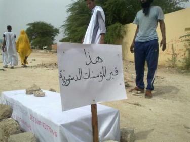 صورة من الجنازة الرمزية للمؤسسات الدستورية في موريتانيا