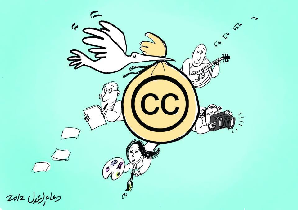 المشاع الإبداعي. رسم دعاء العدل. من صفحة فيسبوك لمؤسسة التعبير الرقمي العربي أضِف.