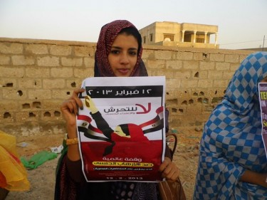 صورة من الوقفة نشرها حساب موريتانيا اليوم على فيسبوك
