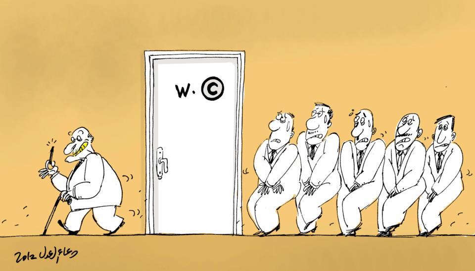 مش من حقك تكدير الآخرين. رسم دعاء العدل. من صفحة فيسبوك لمؤسسة التعبير الرقمي العربي أضِف.