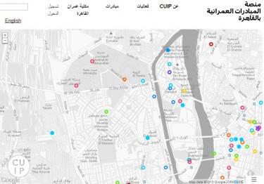 منصة المبادرات العمرانية بالقاهرة