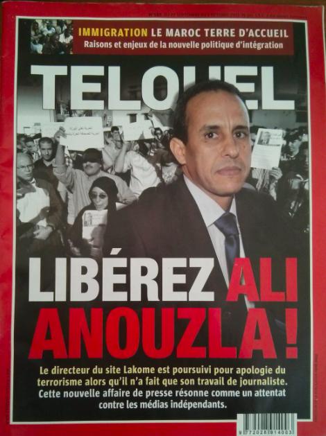 غلاف مجلة TelQuel الأسبوعية مدافعاً عن حرية علي أنوزلا