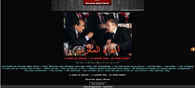 صورة لموقع وكالة الوثائق المؤمنة المخترق - تصوير باب ولد الدي على فيسبوك