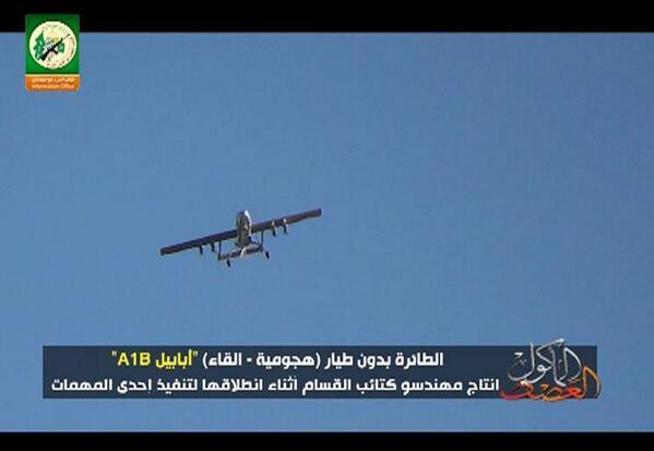 الطائرات بدون طيار الفلسطينية في سماء إسرائيل · Global Voices الأصوات العالمية
