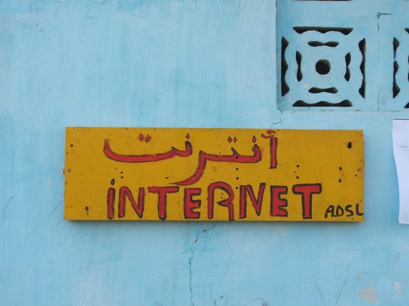 تصوير Cyrus Farivar على فليكر، منشورة تحت رخصة المشاع الإبداعي النسبة الثانية (CC BY-NC-SA 2.0)
