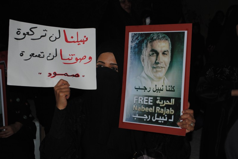 متضامنة مع نبيل رجب -  تصوير محمد سي جاي، من ويكيميديا.