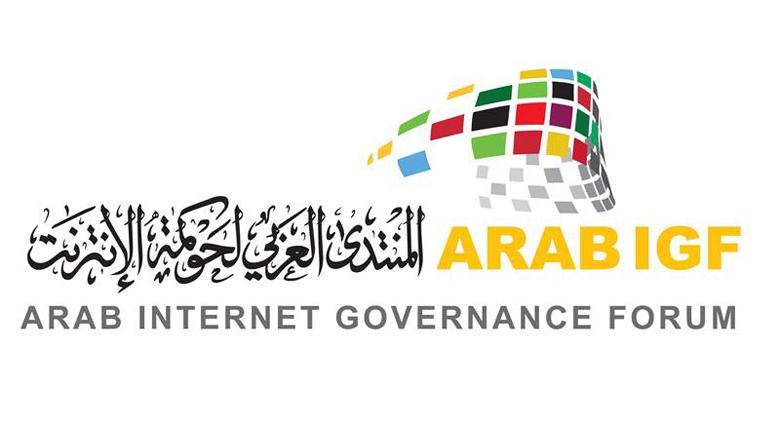 arab-igf-2015