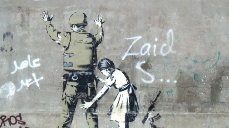 MAIN_PalestineIsraelJokes