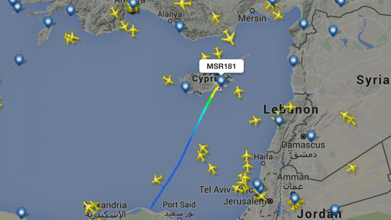 A screenshot from Flight Radar showing the hijacked flight MS181 at Larnaca Airport in Cyprus