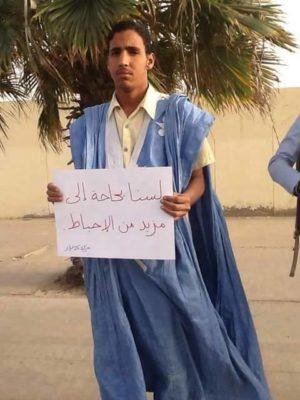 صورة للشيخ باي خلال مشاركته في وقفة سابقة، نشرتها صفحةالحرية لسجين الرأي الشيخ باي