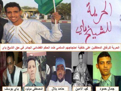بوستر تضامني مع النشطاء المعتقلين، نشرته صفحة حركة25فبراير