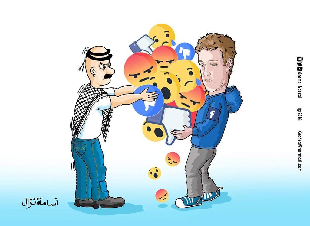 كان حذف فيسبوك لصفحات وحسبت محررين وموقع إخبارية فلسطينية قد أغضب النشطاء الفلسطينيين. رسم كاريكتوري لمحمد نزال.