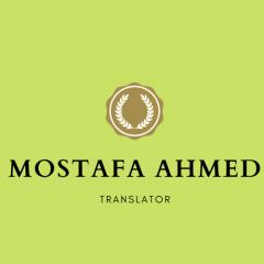 صورة مصغرة لـ Mostafa Ahmed Gira
