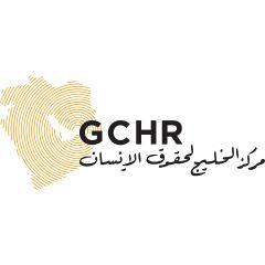 صورة مصغرة لـ مركز الخليج لحقوق الإنسان