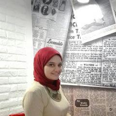 صورة مصغرة لـ آية حسن الزيات