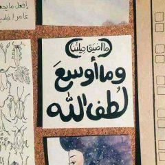 صورة مصغرة لـ سارة أحمد