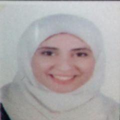 صورة مصغرة لـ يمنى الأهدل
